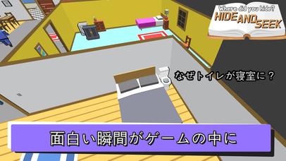 http://a1.mzstatic.com/jp/r30/Purple19/v4/fc/6d/55/fc6d5513-6f40-07fe-d5fb-c645f6d5698c/screen406x722.jpeg