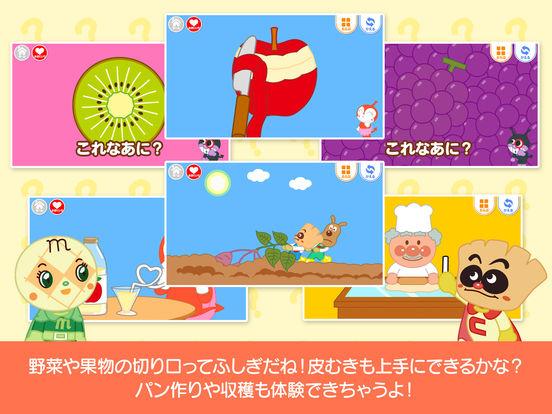 http://a1.mzstatic.com/jp/r30/Purple20/v4/11/89/a6/1189a63b-c879-c5c0-e101-476e02baac54/sc552x414.jpeg