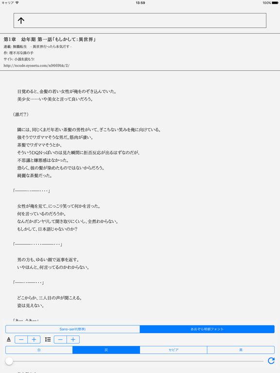 http://a1.mzstatic.com/jp/r30/Purple20/v4/64/c7/3b/64c73b31-e2d5-6be1-28ee-dbe5f5ed4d00/sc1024x768.jpeg