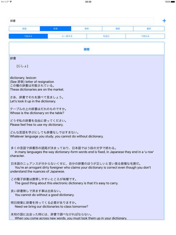 http://a1.mzstatic.com/jp/r30/Purple20/v4/b3/73/f9/b373f9fe-7abe-d359-6fbe-f0367462ac1e/sc1024x768.jpeg