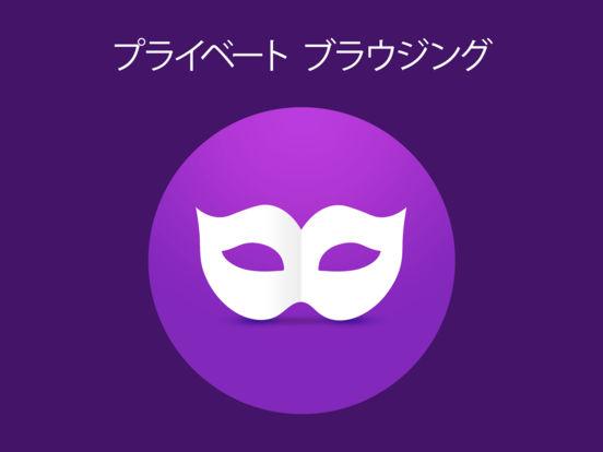 http://a1.mzstatic.com/jp/r30/Purple20/v4/c2/ee/6f/c2ee6f9a-db57-d677-cf9b-162ba11e4c89/sc552x414.jpeg