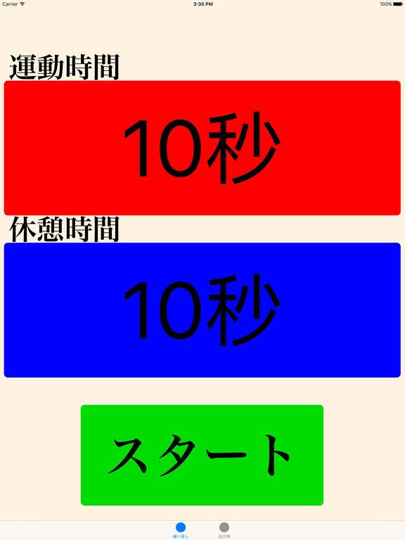 http://a1.mzstatic.com/jp/r30/Purple20/v4/f5/64/74/f56474bd-455b-617b-f432-9c71fdb6a361/sc1024x768.jpeg