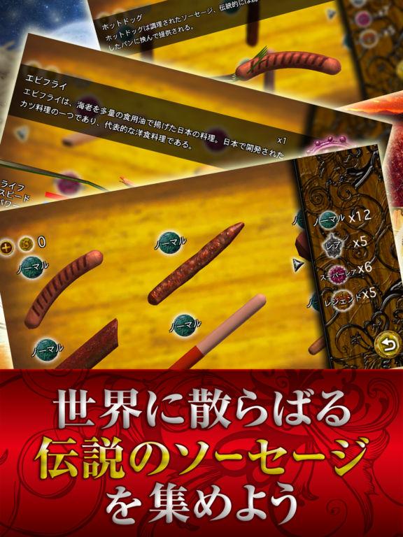 http://a1.mzstatic.com/jp/r30/Purple20/v4/fe/c0/5f/fec05f0c-64d9-6c06-d29e-016d9dd0bb46/sc1024x768.jpeg