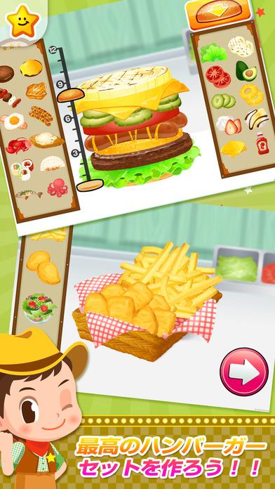 ハンバーガーやさんごっこ - お仕事体験知育アプリ Screenshot