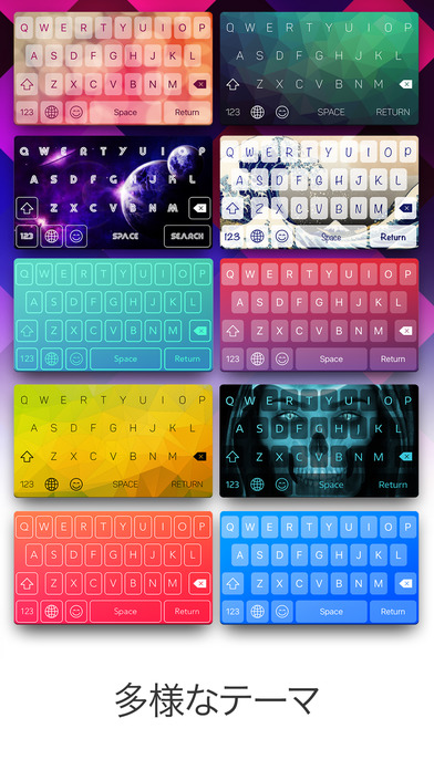 http://a1.mzstatic.com/jp/r30/Purple22/v4/47/71/63/47716356-4ce8-34cd-1e6f-56b7e97c83fd/screen696x696.jpeg
