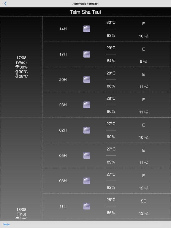 http://a1.mzstatic.com/jp/r30/Purple22/v4/47/be/cd/47becd37-04f4-ed6f-8a43-bba9d438cb3d/sc1024x768.jpeg