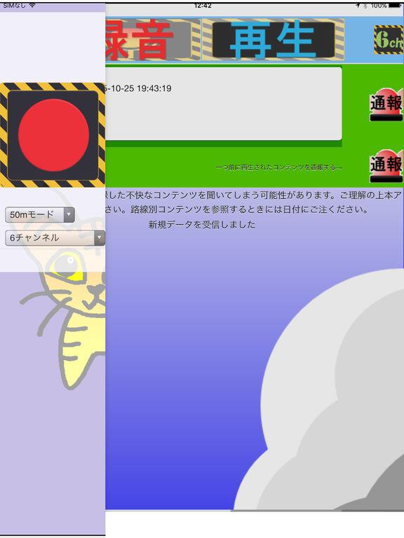 http://a1.mzstatic.com/jp/r30/Purple22/v4/87/59/08/8759088b-0507-9e9d-9ff5-1a7c4836b47e/sc1024x768.jpeg