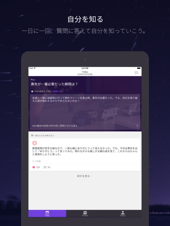 http://a1.mzstatic.com/jp/r30/Purple22/v4/a0/11/58/a01158ec-33be-4083-e2e3-67710888f47d/sc1024x768.jpeg