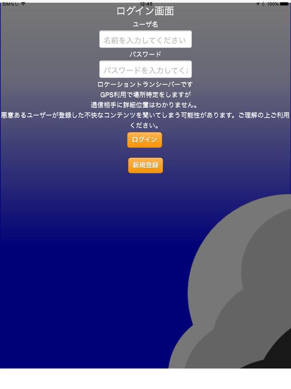 http://a1.mzstatic.com/jp/r30/Purple22/v4/a1/b4/55/a1b455b8-3299-344f-c582-cf547b06140a/sc1024x768.jpeg
