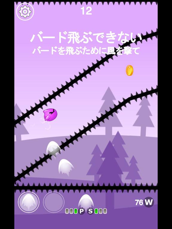 http://a1.mzstatic.com/jp/r30/Purple22/v4/a6/3d/78/a63d78fe-8fc2-8b9a-90a6-9bd76c81dea9/sc1024x768.jpeg