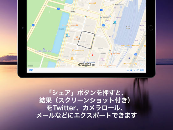 http://a1.mzstatic.com/jp/r30/Purple30/v4/9c/25/ae/9c25aeba-848f-e5bd-d9f5-5ced8b51d1b9/sc552x414.jpeg