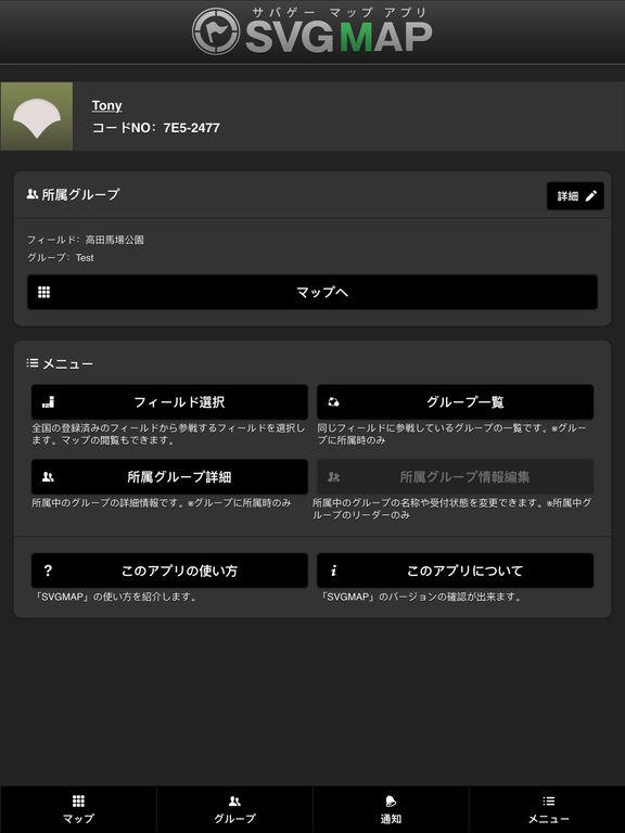 http://a1.mzstatic.com/jp/r30/Purple42/v4/0c/8c/12/0c8c1200-f608-a120-ba0b-316130d5b545/sc1024x768.jpeg