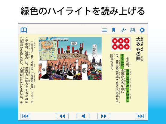 いーリーダー Screenshot