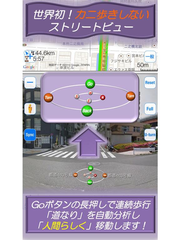 http://a1.mzstatic.com/jp/r30/Purple42/v4/99/b2/e8/99b2e835-e468-e99a-4543-ee85c1002385/sc1024x768.jpeg