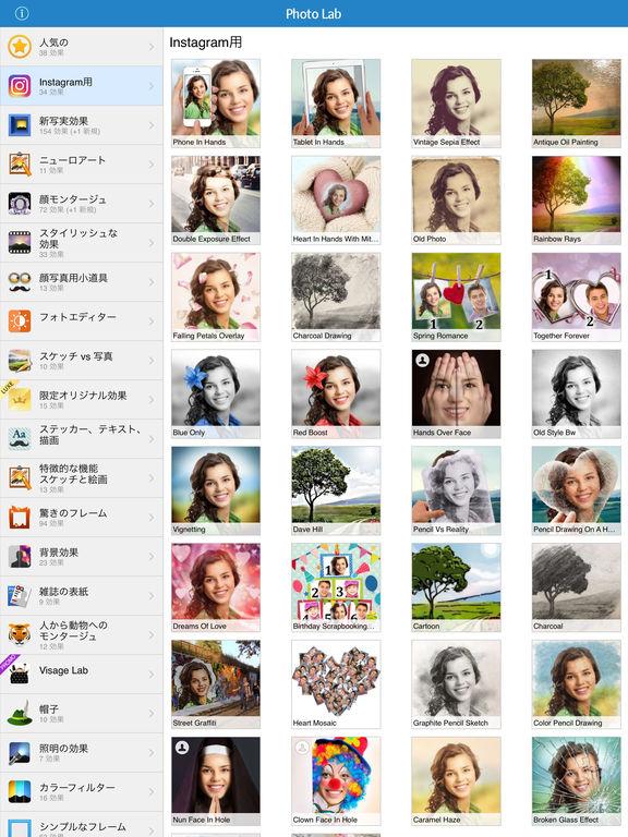 http://a1.mzstatic.com/jp/r30/Purple42/v4/e4/5b/6b/e45b6bf7-fa21-293c-b718-27381b2f4655/sc1024x768.jpeg