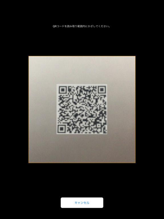 http://a1.mzstatic.com/jp/r30/Purple49/v4/02/ed/ad/02edad22-5d47-bd53-76bf-9f02c7d83688/sc1024x768.jpeg