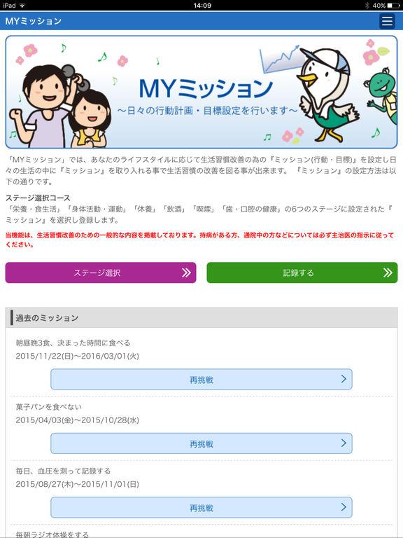 http://a1.mzstatic.com/jp/r30/Purple49/v4/51/83/b9/5183b964-dd9e-317e-af3f-530206569146/sc1024x768.jpeg
