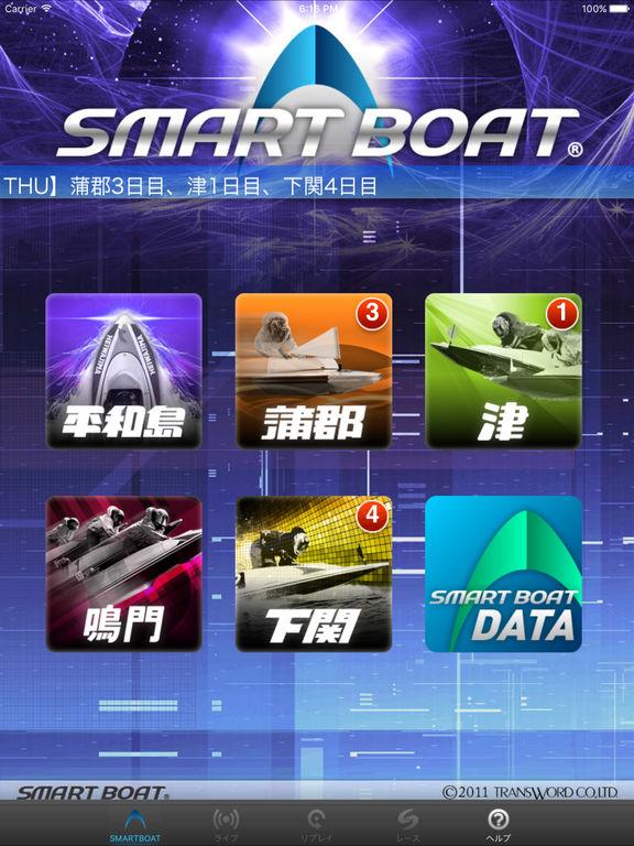 http://a1.mzstatic.com/jp/r30/Purple49/v4/64/c2/95/64c29560-cf81-efeb-bc2f-df0b028306a4/sc1024x768.jpeg