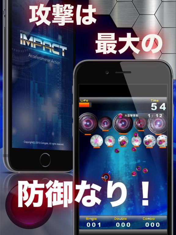 1st Impact - ブロック崩しからラケットをなくしたらこうなった - Screenshot