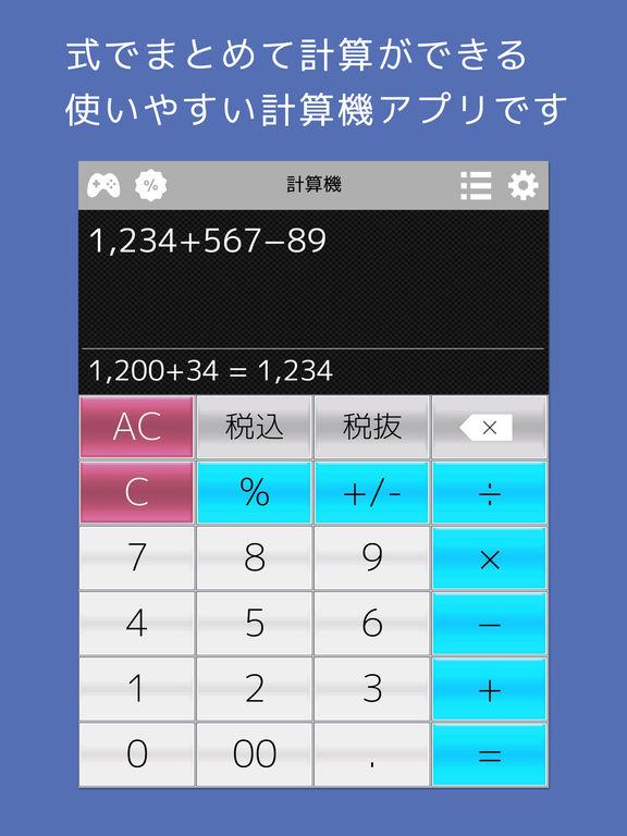 http://a1.mzstatic.com/jp/r30/Purple49/v4/e8/a9/ac/e8a9ac10-447d-b208-c4c2-19c8a09010b3/sc1024x768.jpeg