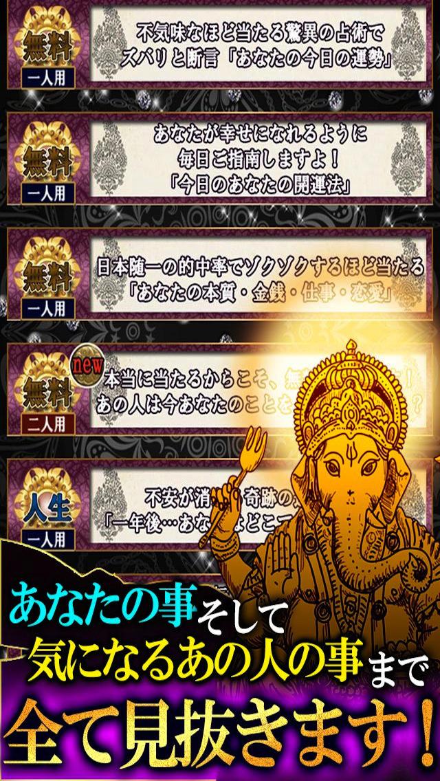 http://a1.mzstatic.com/jp/r30/Purple5/v4/01/c9/44/01c9444c-3a2a-2450-de70-1703be378e6d/screen1136x1136.jpeg