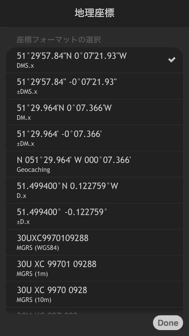 http://a1.mzstatic.com/jp/r30/Purple5/v4/08/5c/85/085c85a2-9377-08f2-7353-8563ac7ae77d/screen1136x1136.jpeg
