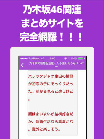 http://a1.mzstatic.com/jp/r30/Purple5/v4/0b/9e/85/0b9e8571-b0a7-a657-7bb0-eb584cc0307e/screen480x480.jpeg