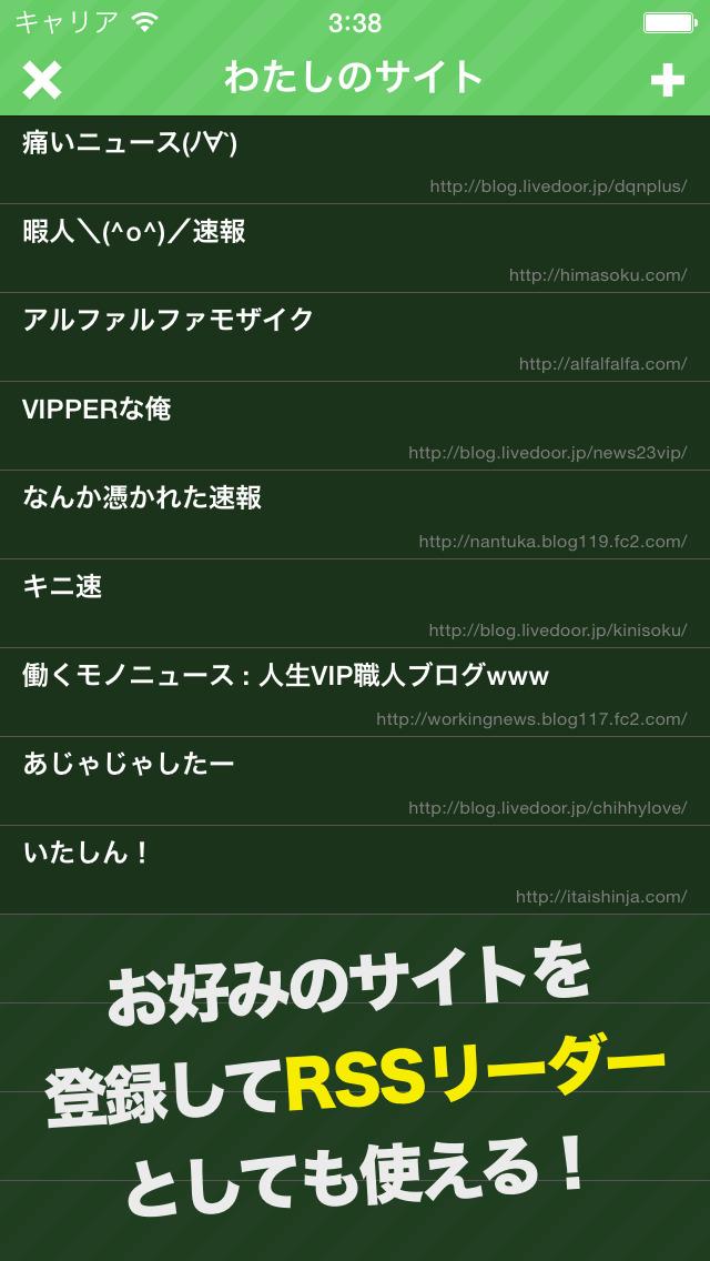 http://a1.mzstatic.com/jp/r30/Purple5/v4/11/b2/21/11b221b3-3f76-26fe-523b-b476fc34f810/screen1136x1136.jpeg