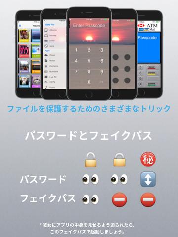 http://a1.mzstatic.com/jp/r30/Purple5/v4/12/d2/24/12d2247c-87e4-973d-e498-de38b1278343/screen480x480.jpeg