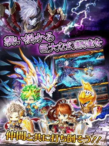 http://a1.mzstatic.com/jp/r30/Purple5/v4/16/ce/cd/16cecd2f-61f9-cc23-24b7-26b565ed5957/screen480x480.jpeg