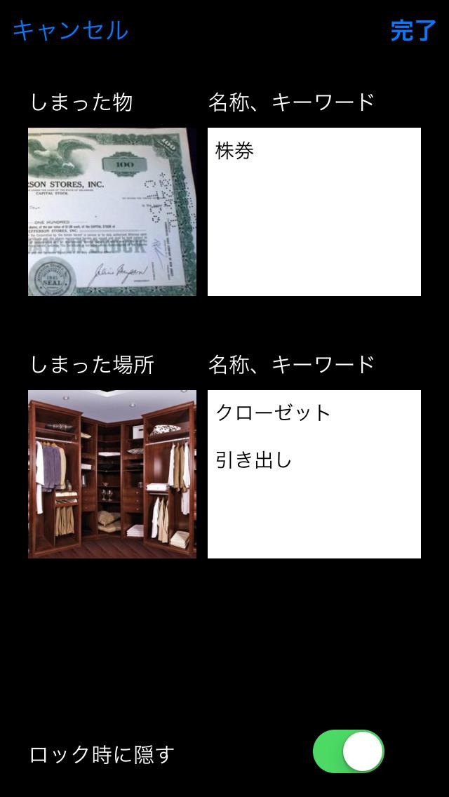http://a1.mzstatic.com/jp/r30/Purple5/v4/18/fc/53/18fc53f2-e310-cd3f-5532-bf47ab1e7f5a/screen1136x1136.jpeg