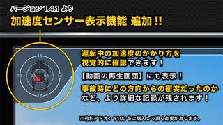 http://a1.mzstatic.com/jp/r30/Purple5/v4/1b/0d/6d/1b0d6dca-d223-824f-9c65-62a5b3f069a4/screen320x320.jpeg