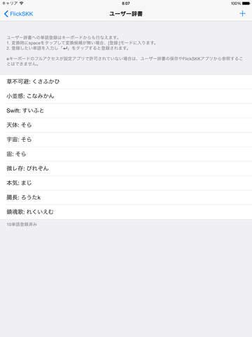 http://a1.mzstatic.com/jp/r30/Purple5/v4/1b/c9/aa/1bc9aad8-49ed-5450-a1fa-03f56a41e816/screen480x480.jpeg