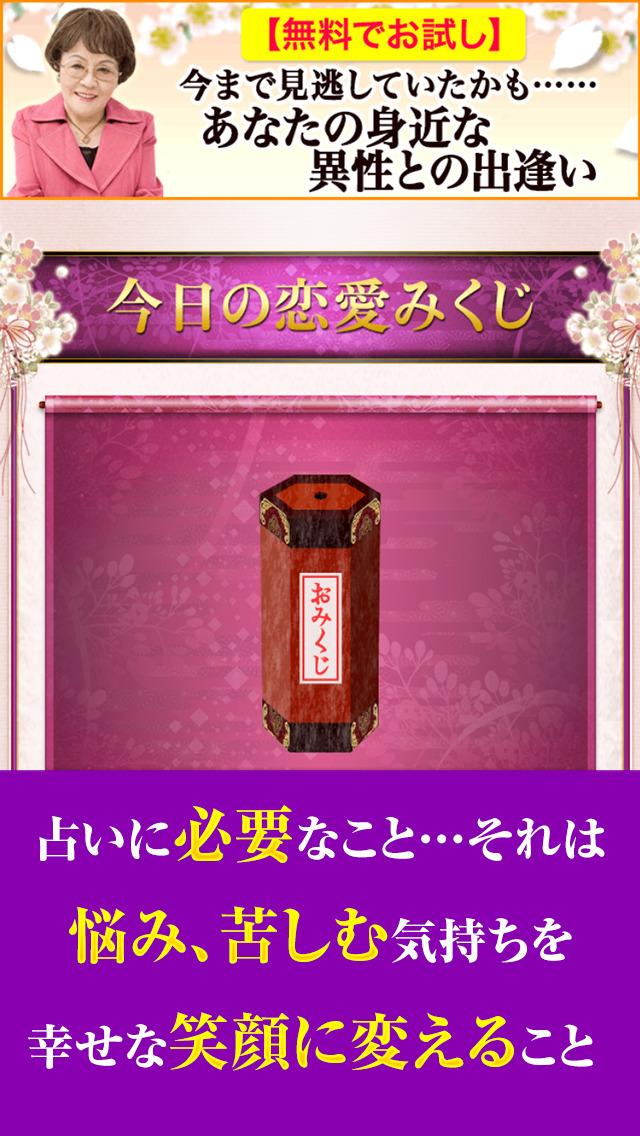 http://a1.mzstatic.com/jp/r30/Purple5/v4/21/22/17/2122177b-e58e-efac-400e-35f1d5aae0d1/screen1136x1136.jpeg
