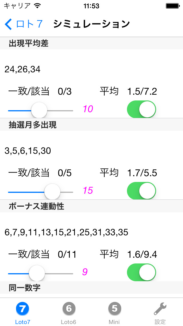 http://a1.mzstatic.com/jp/r30/Purple5/v4/22/46/d1/2246d1cd-f95c-1e8b-e039-be60584b1e2b/screen1136x1136.jpeg