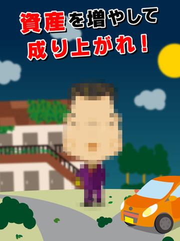 http://a1.mzstatic.com/jp/r30/Purple5/v4/25/5e/b0/255eb0dd-dd1d-c306-46a6-8781093e3db0/screen480x480.jpeg