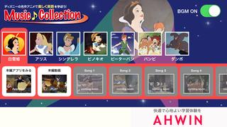 http://a1.mzstatic.com/jp/r30/Purple5/v4/27/46/42/274642e2-e3ec-3857-3876-8858f381529c/screen320x320.jpeg