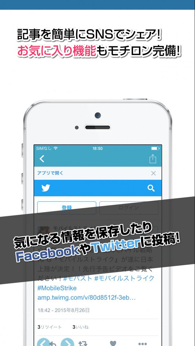 http://a1.mzstatic.com/jp/r30/Purple5/v4/28/06/85/280685ea-af1a-4226-9f85-2ec47dd2396b/screen1136x1136.jpeg