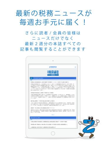 http://a1.mzstatic.com/jp/r30/Purple5/v4/2b/5c/67/2b5c675a-84ba-379e-cedd-d1d091867bda/screen480x480.jpeg