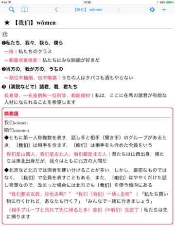 http://a1.mzstatic.com/jp/r30/Purple5/v4/2b/9e/47/2b9e4784-1dd0-5bb5-96cb-bfa462450e20/screen480x480.jpeg