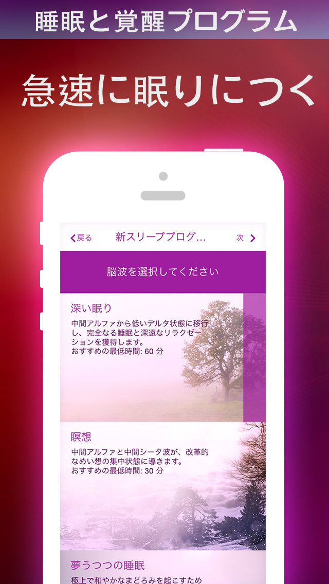 http://a1.mzstatic.com/jp/r30/Purple5/v4/2e/f8/05/2ef805bd-72bf-70ac-feb3-2c0136bfd35f/screen1136x1136.jpeg