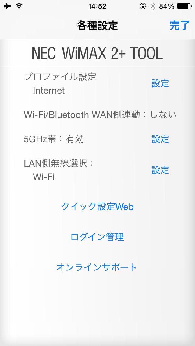 http://a1.mzstatic.com/jp/r30/Purple5/v4/2f/47/24/2f472475-bbb8-a17a-f9b6-d731f154ceff/screen1136x1136.jpeg