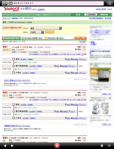 http://a1.mzstatic.com/jp/r30/Purple5/v4/30/f4/4d/30f44de7-47b8-b161-a16e-dbd88d786eae/screen480x480.jpeg