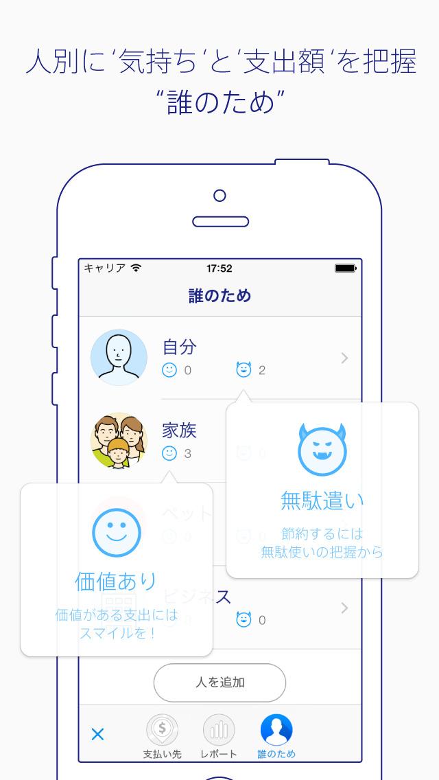 http://a1.mzstatic.com/jp/r30/Purple5/v4/32/6a/bd/326abdbc-0acf-af71-7874-0293a05d3d1d/screen1136x1136.jpeg