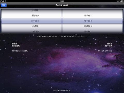 http://a1.mzstatic.com/jp/r30/Purple5/v4/37/af/76/37af7603-42a8-acb9-017c-af249e488786/screen480x480.jpeg