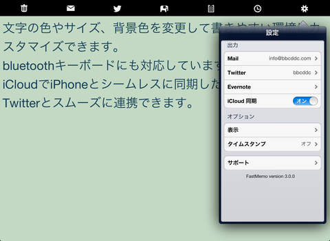 http://a1.mzstatic.com/jp/r30/Purple5/v4/40/7b/f1/407bf14a-9694-ab9c-74c4-56eece25f0c3/screen480x480.jpeg