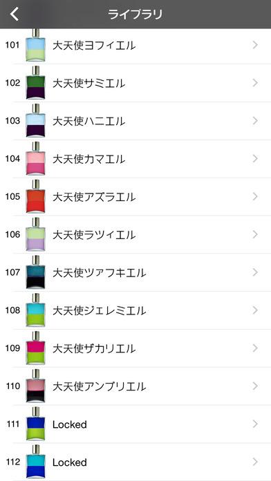 http://a1.mzstatic.com/jp/r30/Purple5/v4/45/0d/1a/450d1ad9-0757-8636-0c77-b34a775c10f2/screen696x696.jpeg
