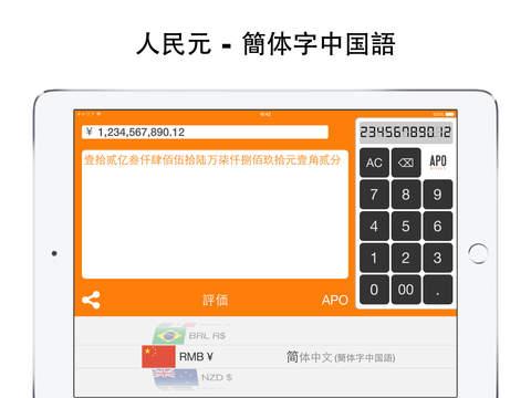 http://a1.mzstatic.com/jp/r30/Purple5/v4/45/a5/d7/45a5d7d2-f336-c631-aac5-cb5a5b9d87bc/screen480x480.jpeg