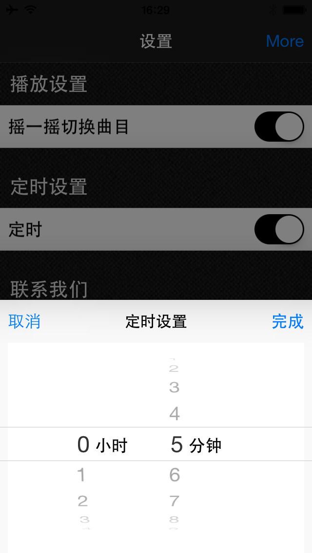 http://a1.mzstatic.com/jp/r30/Purple5/v4/45/fb/36/45fb3679-7154-a6f6-7d21-75799b09c1a8/screen1136x1136.jpeg