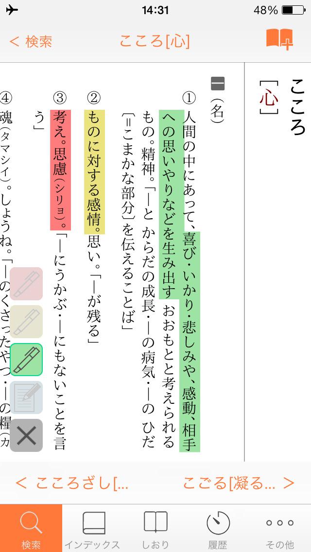 http://a1.mzstatic.com/jp/r30/Purple5/v4/4a/48/95/4a489584-60c1-2d8c-47ab-561b1639b561/screen1136x1136.jpeg